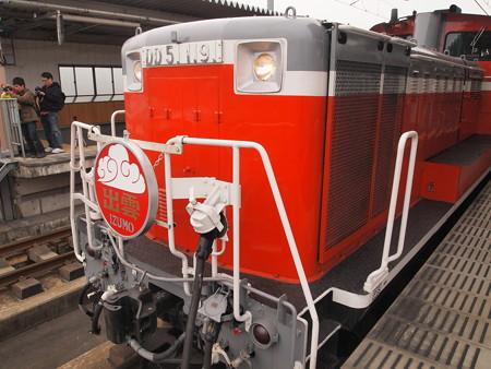 DD51 サロンカーなにわ  山陰本線福知山駅11