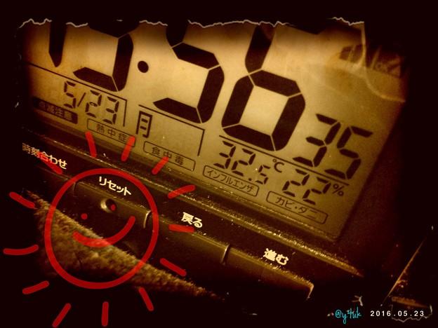 32.5℃ ~まだ5月なのにHot days