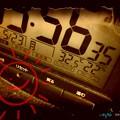 写真: 32.5℃ ~まだ5月なのにHot days
