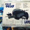 写真: 天空の城ラピュタ SoundTrack ~back shot. in my memory