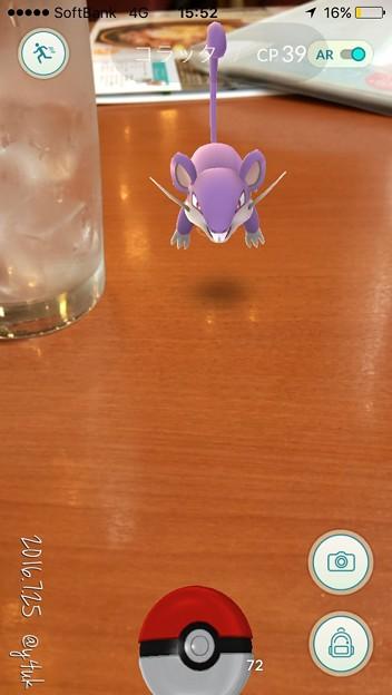 Photos: Pokémon GO ~小さな幸せ Denny's