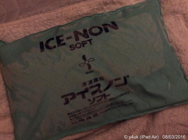 25:29 ICE-NON ~眠れない熱帯夜