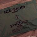 写真: 25:29 ICE-NON ~眠れない熱帯夜