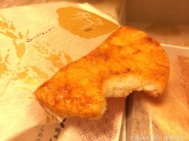 Photos: 夜の食事 ~もち吉お煎餅