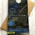 FRAME GLASS ~ガラス保護に眼ブルーライト保護に