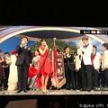 Photos: 23:42まさかの紅組勝利!~有村架純ドラマいつ恋を切なく思い出す
