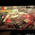Photos: 23:44紅白終了 ~テープバーン!