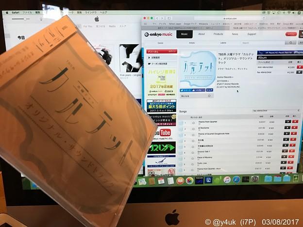 Photos: CD or Hi-Res ~カルテット サントラ