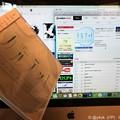 写真: CD or Hi-Res ~カルテット サントラ