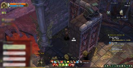 魔術師の塔1