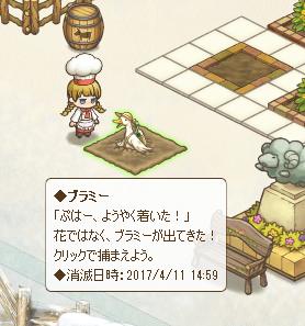 写真: ゲーム