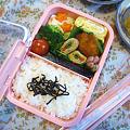 Photos: 娘のお弁当