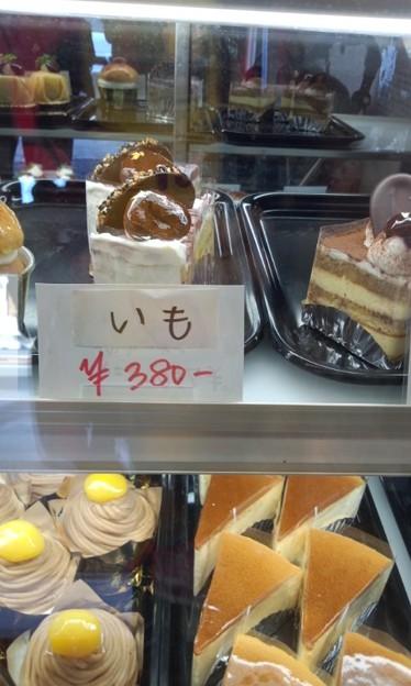 たまたま入ったケーキ屋さんのネーミングセンスがやっつけすぎる(笑)