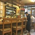 Photos: 食事処「勝」 (6)