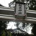 Photos: 03tsukudatsuzi_29