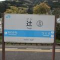 03tsukudatsuzi_45