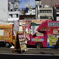 Photos: 新宿SNAP 2007 12