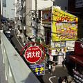 Photos: 新宿SNAP 2007 20