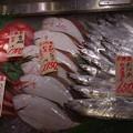 写真: 魚太郎に行ってきたゾ 2