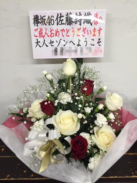 パシフィコ横浜 欅坂46 様へ1