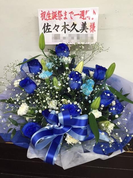 パシフィコ横浜 欅坂46 様へ3