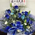 写真: パシフィコ横浜 欅坂46 様へ3