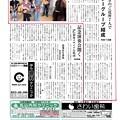 Photos: 地方紙3P