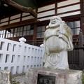 写真: 法禅寺_本堂-04布袋さま