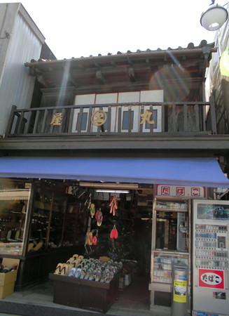 道すがら_家屋-08_履物店