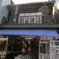 写真: 道すがら_家屋-08_履物店