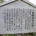 写真: 東海道品川宿