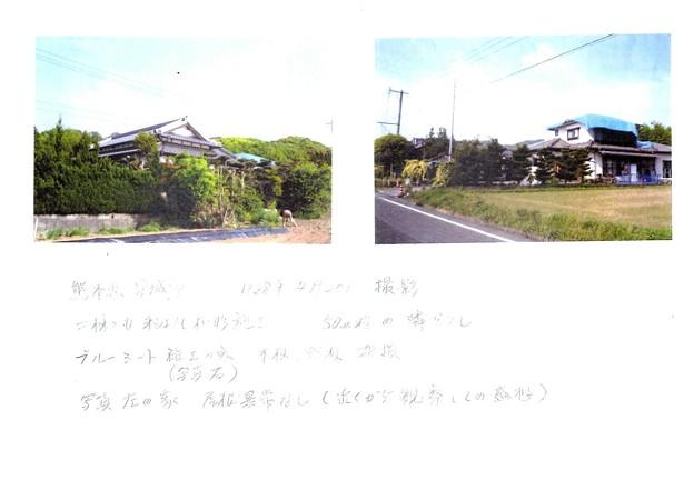 EPSON017