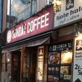 Photos: サンデーコーヒースタンド