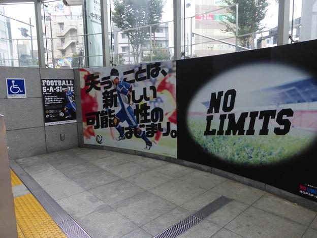 中野坂上駅にて