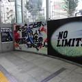 Photos: 中野坂上駅にて