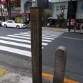 Photos: 道玄坂