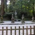 Photos: 豊臣家墓所