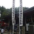 写真: 青岸渡寺