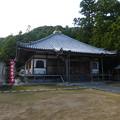 写真: 補陀洛山寺