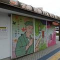 名阪近鉄バスのりば