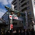 Photos: 神田明神
