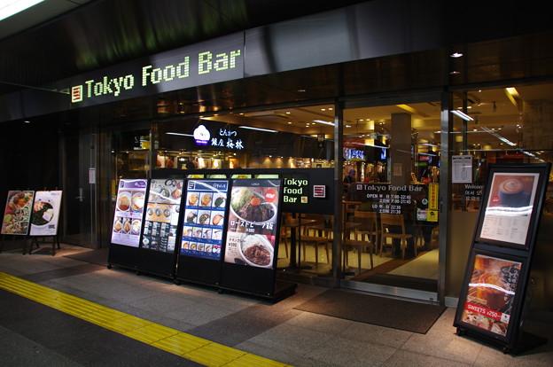 Tokyo Food Bar