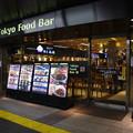 Photos: Tokyo Food Bar