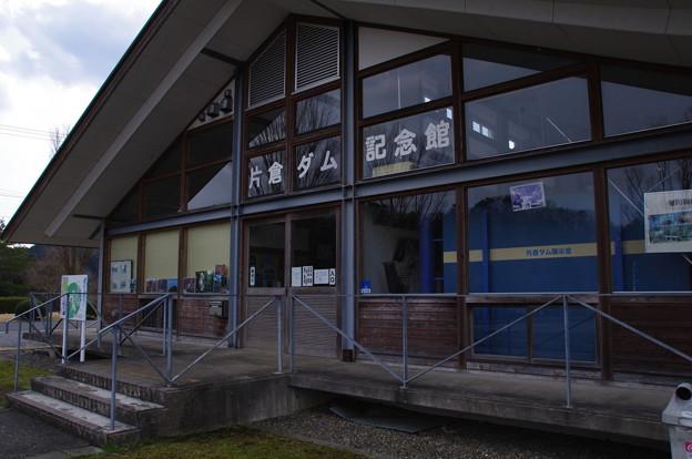 片倉ダム記念館