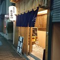 Photos: ぶり中野