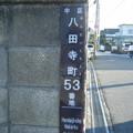 Photos: 読みに無理があるFP Z100fd? 9031
