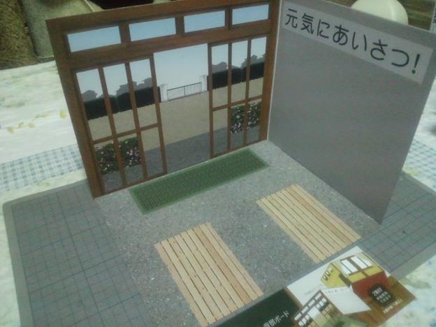 キャンドゥウッドクラフト背景ボード 特別教室 玄関/音楽室 玄関 元気...