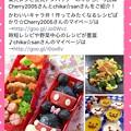 Photos: FBアンバサダー紹介