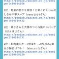 Photos: 9月TOP5