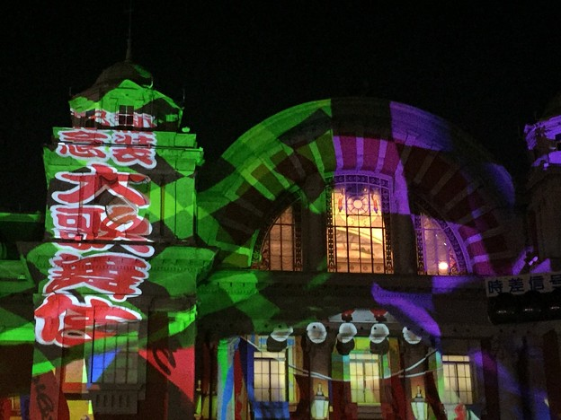 コテコテの大阪:光のルネサンス05